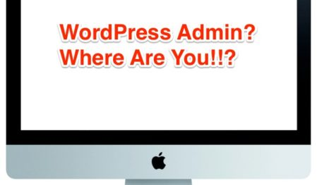 WordPress Admin White Screen